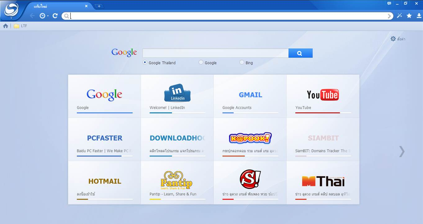 Baidu spark browser 43. 23. 1000. 500 download for pc free.